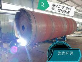 废旧轮胎炼油设备 废机油小型蒸馏设备