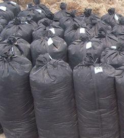 供应边坡加固生态袋价格 黑色无纺布生态袋