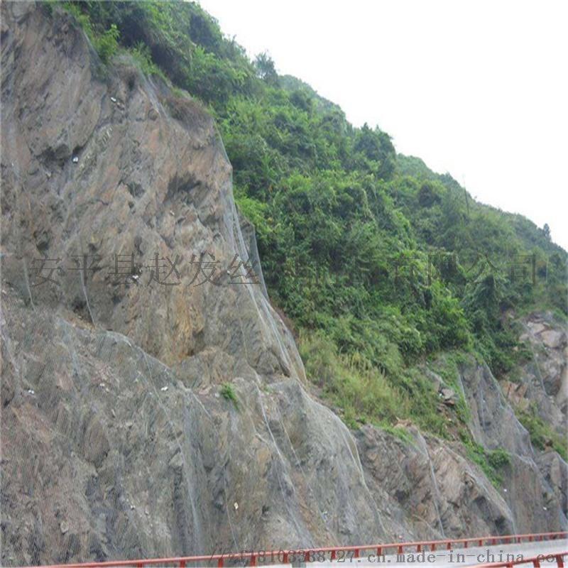 柔性防护主动网柔性山体护坡网 防护网厂家施工