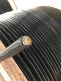 塑料絕緣控制電纜ZR-KVVRP22/3*1.5