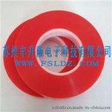 PET红膜双面胶 红色离型膜透明双面胶