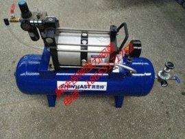 切割机气体增压设备 高压气体增压设备 气体压缩设备 高压气体大流量稳压设备