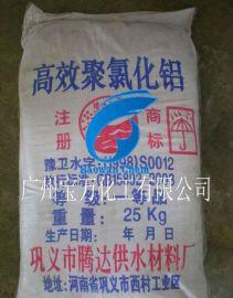 供应无机高分子聚合物聚合氯化铝AlClHO
