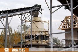 铁矿石加工利器-HPT液压圆锥破碎机