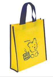 供应方正县国润无纺布袋,环保袋,购物袋,广告宣传袋,广告围裙
