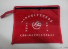 计划生育资料袋,妇女宣传资料服务袋