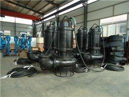 耐磨潜水泥沙泵,排污泵,抽砂泵厂家**,安全可靠