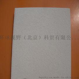 龙牌矿棉板覆膜天花RH95