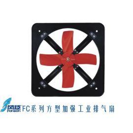 FC系列方型加强工业排气扇 工业厂房仓库办公室住宅