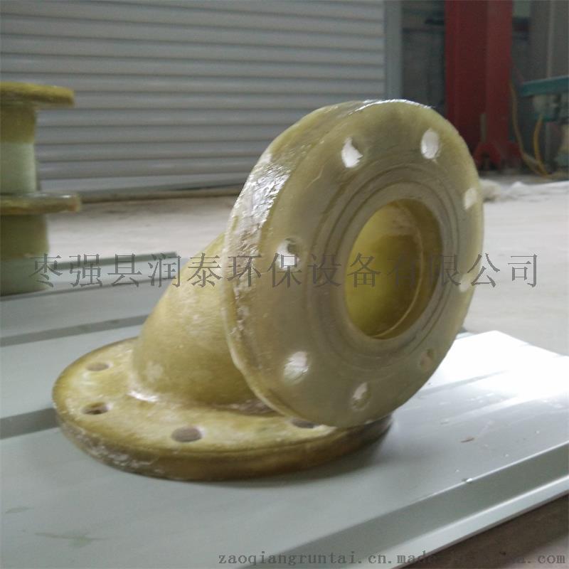 枣强润泰环保设备生产加工各型号玻璃钢弯头