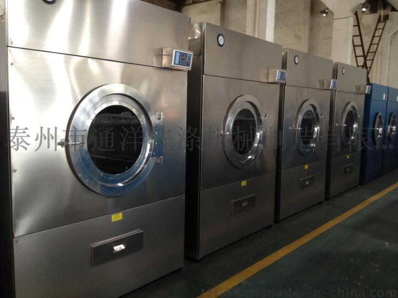 酒店洗涤设备之烘干机