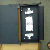 12口抽拉式光纖盒 24芯LC口配線架 24口光纜終端盒