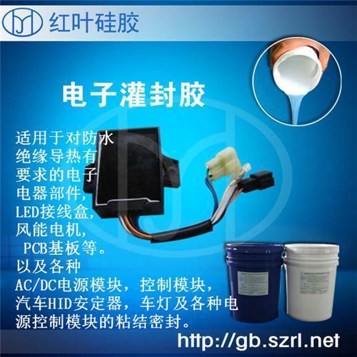 菱镁工艺品硅胶模具专用的耐高温的液体模具硅胶