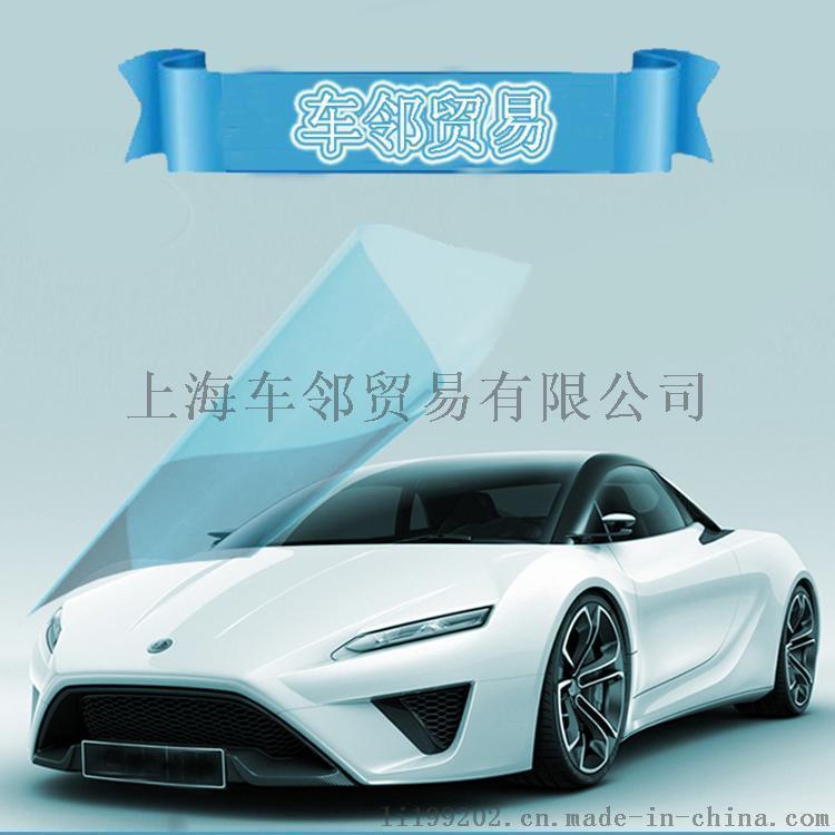 廠家供應汽車隔熱膜防爆膜隔熱護膚直銷汽車太陽膜