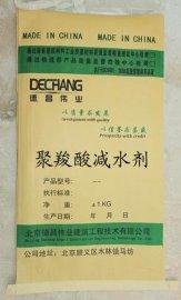聚羧酸减水剂价格 聚羧酸减水剂厂家