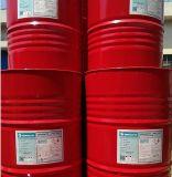仿木保温发泡原料, 黑白料 ,聚合MDI 聚醚多元醇