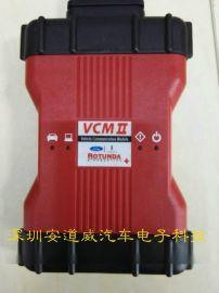 FORD VCM2 II IDS V96.03/福特VCM 汽车检测仪