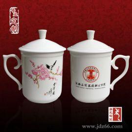 保温杯,陶瓷水杯定做,厂家出售新款带盖对杯
