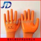 批发加香橘纱pvc浸胶纯胶劳保手套耐油耐酸碱手部防护用品耐磨