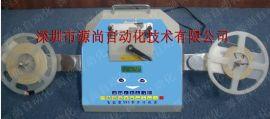供应源尚YS-IH881高速智能型元件点料机 计数器