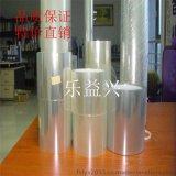 佛山厂家生产新产品保护膜 PE保护膜 静电保护膜 质量保证