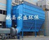 化铅炉脉冲袋式除尘器 铅厂专用除尘设备质量保证