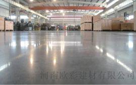 混凝土密封固化剂原材料厂家