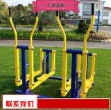 健身器材臂力器規格型號 體育器材單人坐拉器廠價