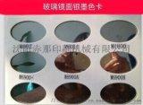 鏡面銀油墨 瀋陽藝術玻璃鏡面銀油墨廠家 玻璃油墨