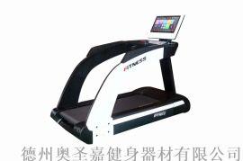 大型商用豪華多功能健身房工作室跑步機