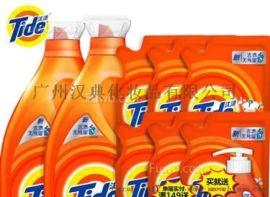 雙鴨山汰漬洗衣液供應 廣州廠家直銷