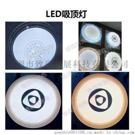 LED吸顶灯正白2835正白40W