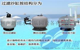 供应水滑梯设备 儿童戏水设备 人工造浪设备
