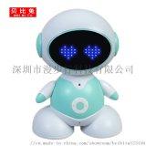 新款小超人兒童智慧陪伴機器人WiFi對話