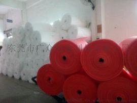 2018东莞珍珠棉厂家