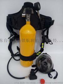供应RHZKF型钢瓶正压式空气呼吸器厂家