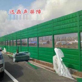 【高速公路隔音墙】_高速公路隔音墙怎么算