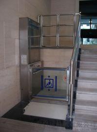 居民楼电梯阁楼轮椅升降机残疾人举升机启运天津厂家