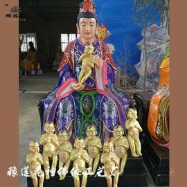 豫莲花妈祖娘娘佛像大型佛像雕塑送子娘娘佛像