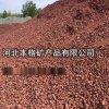 本格供应红色水处理火山石 黑色园艺火山石