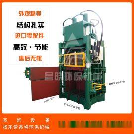 60吨垃圾打包机 东莞立式打包机 废纸压包机