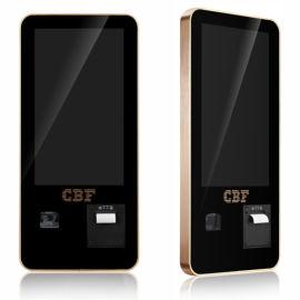 CBF-9500自助收款机 自助点餐机