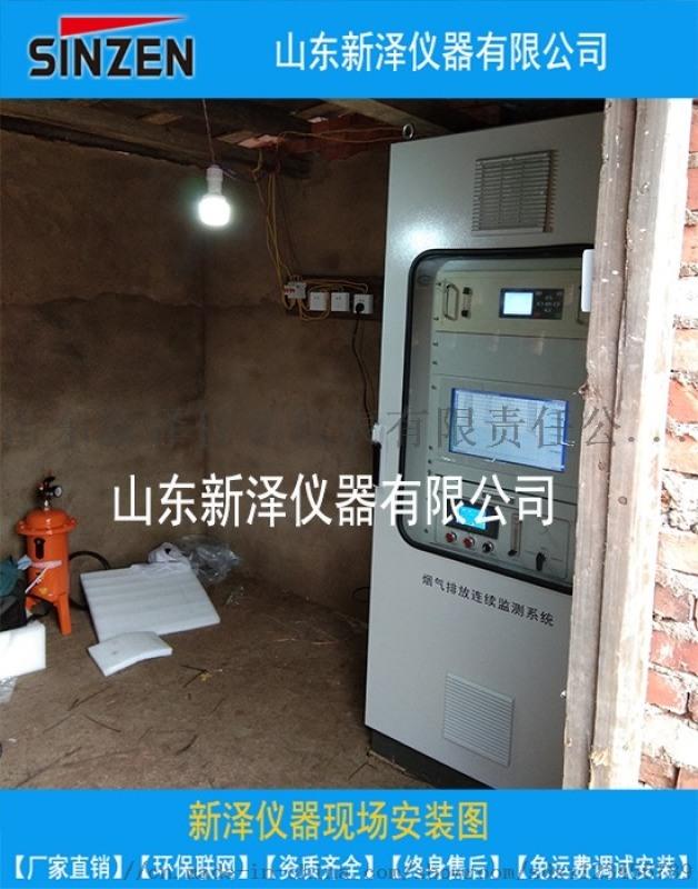 锅炉烟气在线粉尘so2自动检测仪 环保联网 多少钱