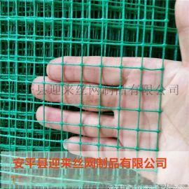 浸塑养殖电焊网 圈地养殖围栏网 包塑护栏围栏网