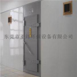屏蔽房,屏蔽室,电磁屏蔽室,EMC测试,EMC屏蔽室