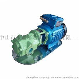 WCB30手提式齿轮油泵 水平单段式泵浦