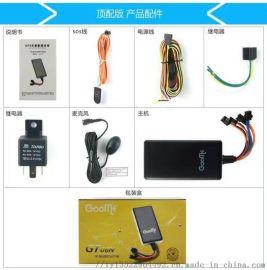 北京免安装gps无线gps定位系统汽车gps定位器