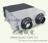 蘇州新風系統全熱交換器安裝