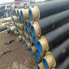興安盟 鑫龍日升 聚氨酯硬質泡沫塑料預製管dn65/76聚氨酯保溫預製管