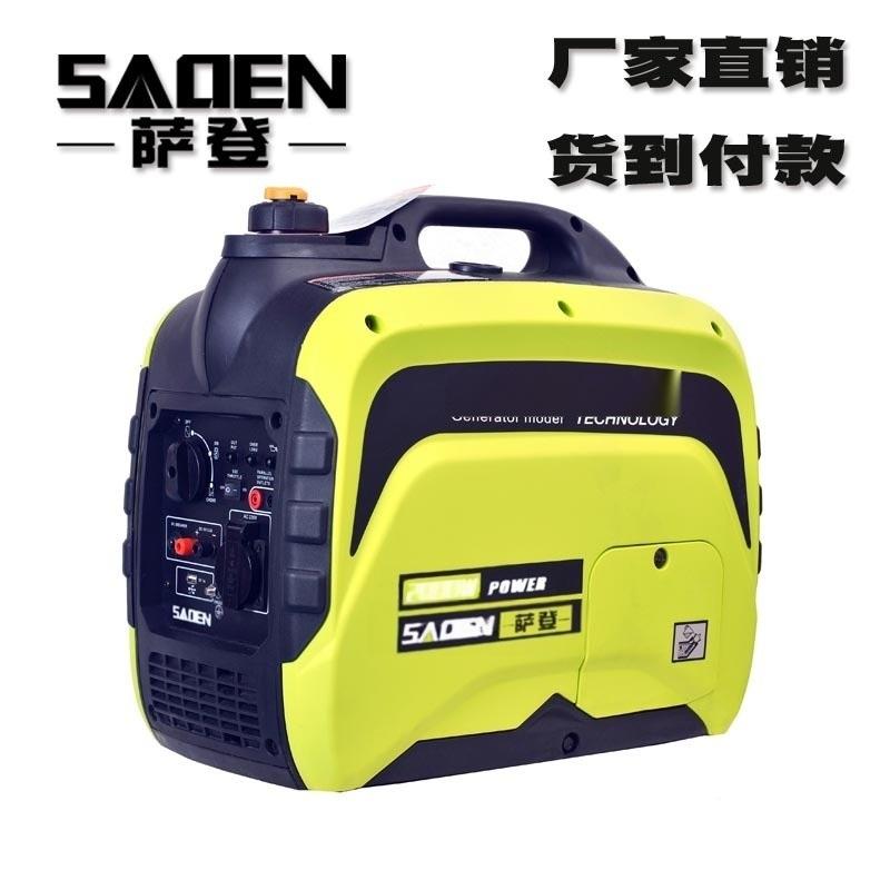 上海24v汽油發電機市場價格